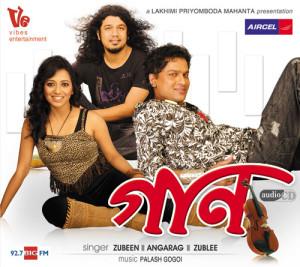 Gaan Assamese Album