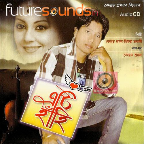 Ati Hahi Assamese Album - Debobrot