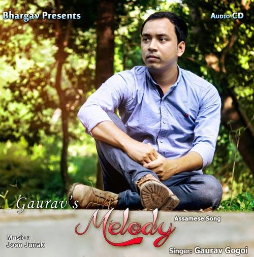 Gaurav's Melody - Gaurav Gogoi