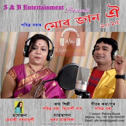Mor Jaan Oi Bihu Songs
