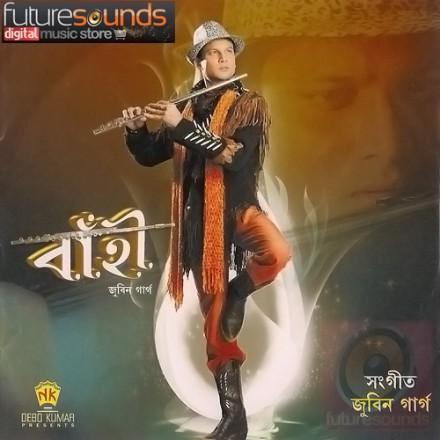 Baahi - Zubeen Garg MP3 Songs