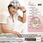 Dikshu Dur 2011 - Assamese MP3 Songs
