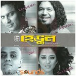 Hengool Theatre MP3 Songs Collection 2011-2012