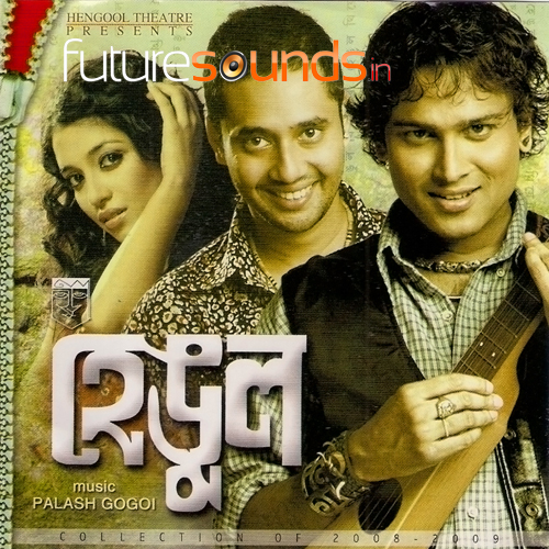Hengool Theatre MP3 Songs Collection 2008 2009