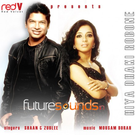 Hiya Dhaki Robone Assamese MP3 Songs