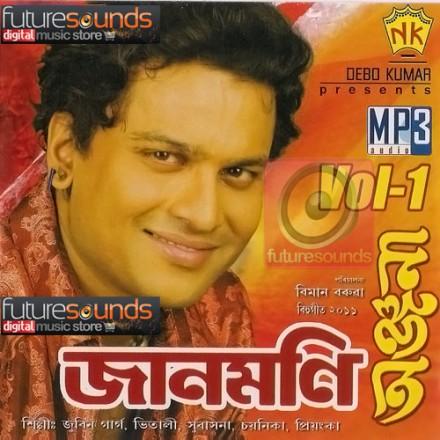 Jaanmoni Anjana 2011 MP3 Songs
