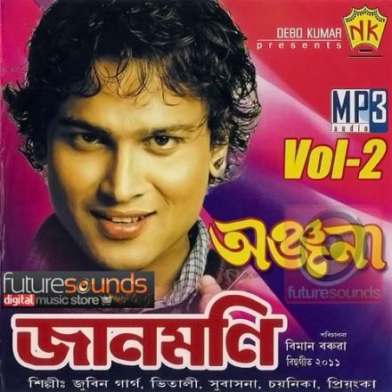 Jaanmoni Anjana Vol2 Bihu Songs