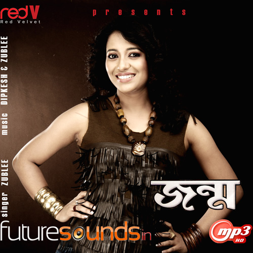 Janma Assamese MP3 Songs