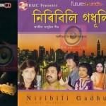 Jitul Sonowal MP3 Songs