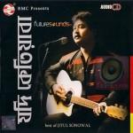 Jodi Ketiyaba - Jitul Sonowal MP3 Songs