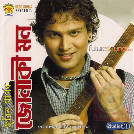 Jonaki Mon - Zubeen Garg MP3 Songs