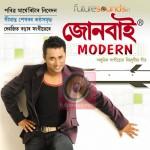 Junbai Modern - Simanta Shekhar