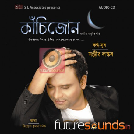 Kasijoon MP3 Songs