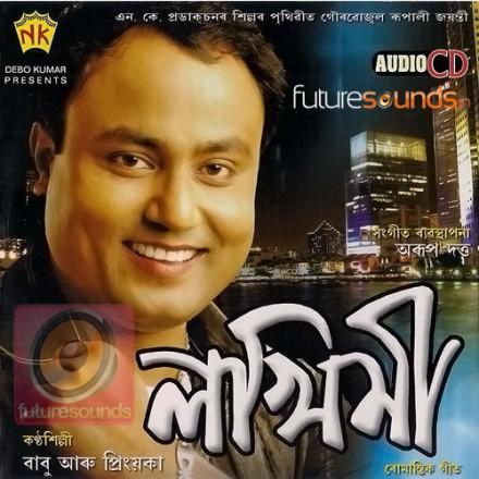 Lakhimi - Babu MP3 Songs