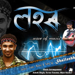 Lohor Assamese Album