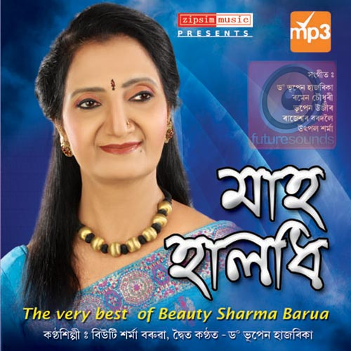 Maah Halodhi - Beauty Sharma Barua