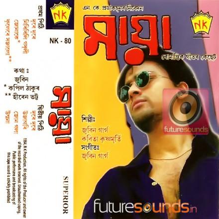 Maya - Zubeen Garg MP3 Songs