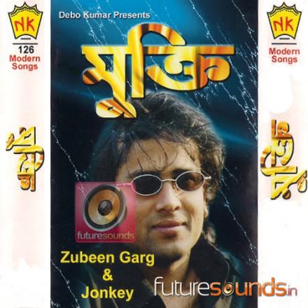 Mukti - Zubeen Garg MP3 Songs