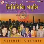 Niribili Godhuli - Jitul Sonowal MP3 Songs