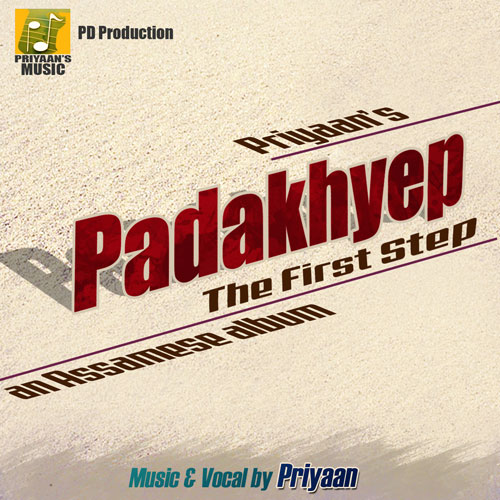 Padakhyep MP3 Songs