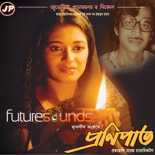 Pranipat MP3 Songs