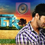 Risang - Assamese Movie MP3 Songs Download