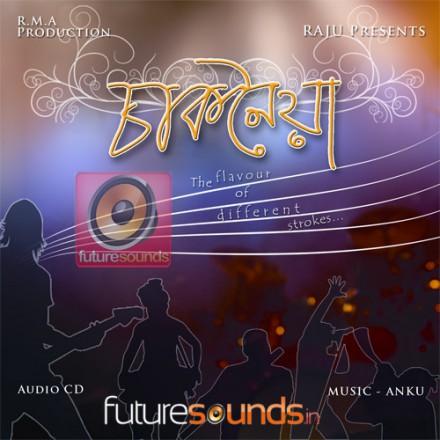 Saknoiya Assamese Album