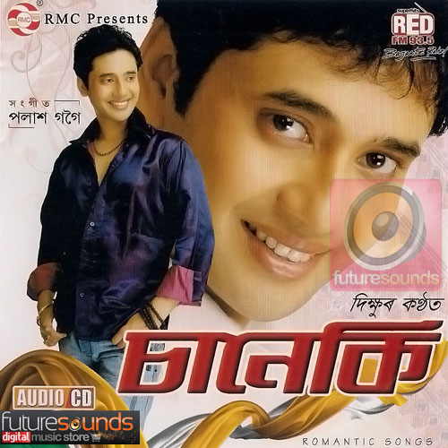 Saneki - Mp3 Songs Diskhu