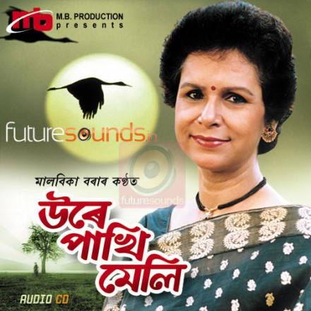 Ure Pakhi Meli - Malabika Bora MP3 Songs