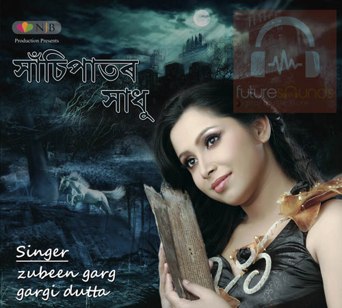 Xasipaator Xadhu Assamese Album by Gargi Dutta