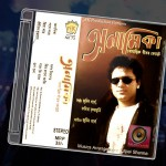 Zubeen Garg MP3 Songs