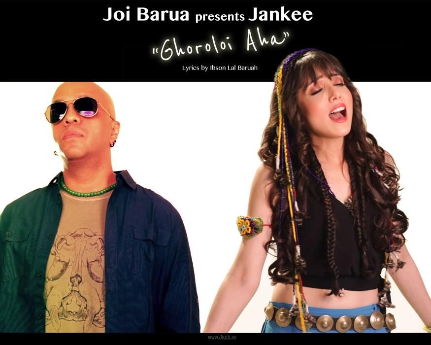 Joi Barua feat Jankee - Ghoroloi Aha
