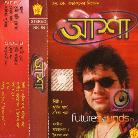 Asha - Zubeen Garg MP3 Songs