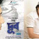 Dikshu Dur - Assamese Album