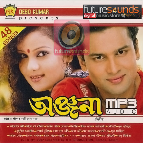 Jaanmoni Anjana 2007 MP3 Bihu Songs