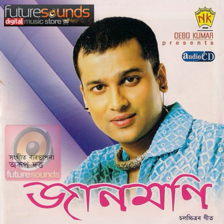 Janmoni 2010 - Zubeen Garg MP3 Songs