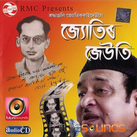 Jyotir Jeuti - Bhupen Hazarika MP3 Songs