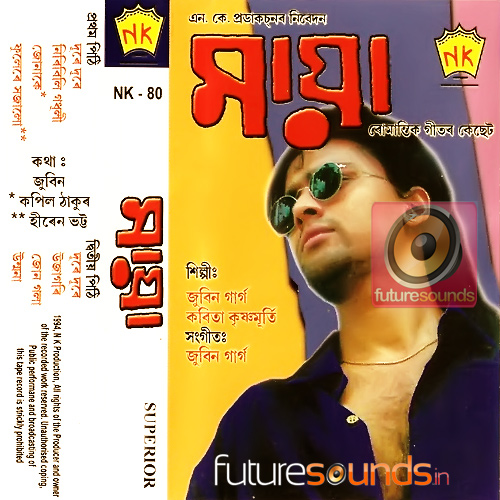 Maya - Zubeen Garg MP3 Songs