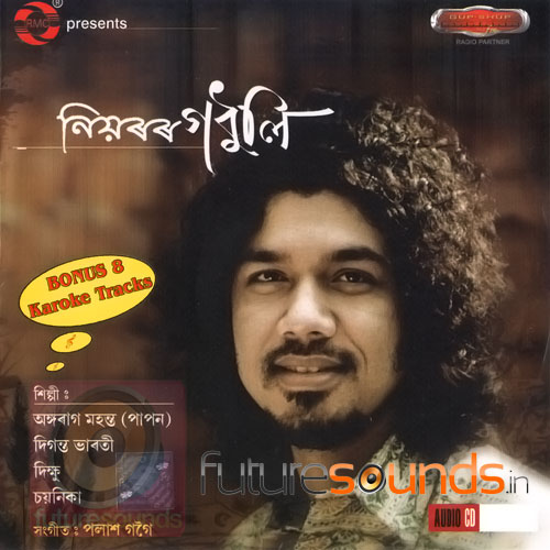 Niyoror Godhuli - Papon MP3 Songs