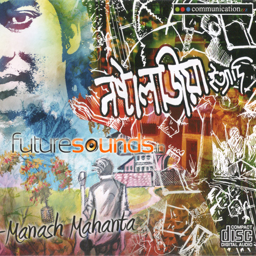 Nostalgia Ityaaa by Manash Mahanta MP3 Songs